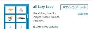 Lazy Load