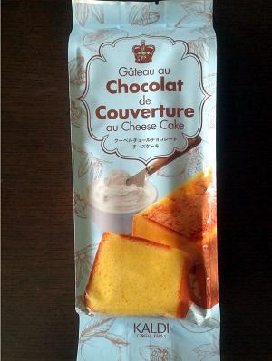 CouverCake