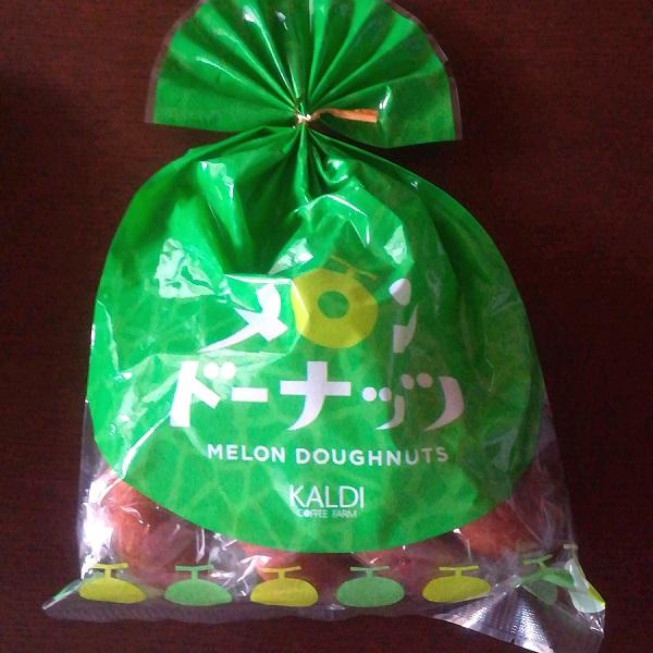 melon-donuts