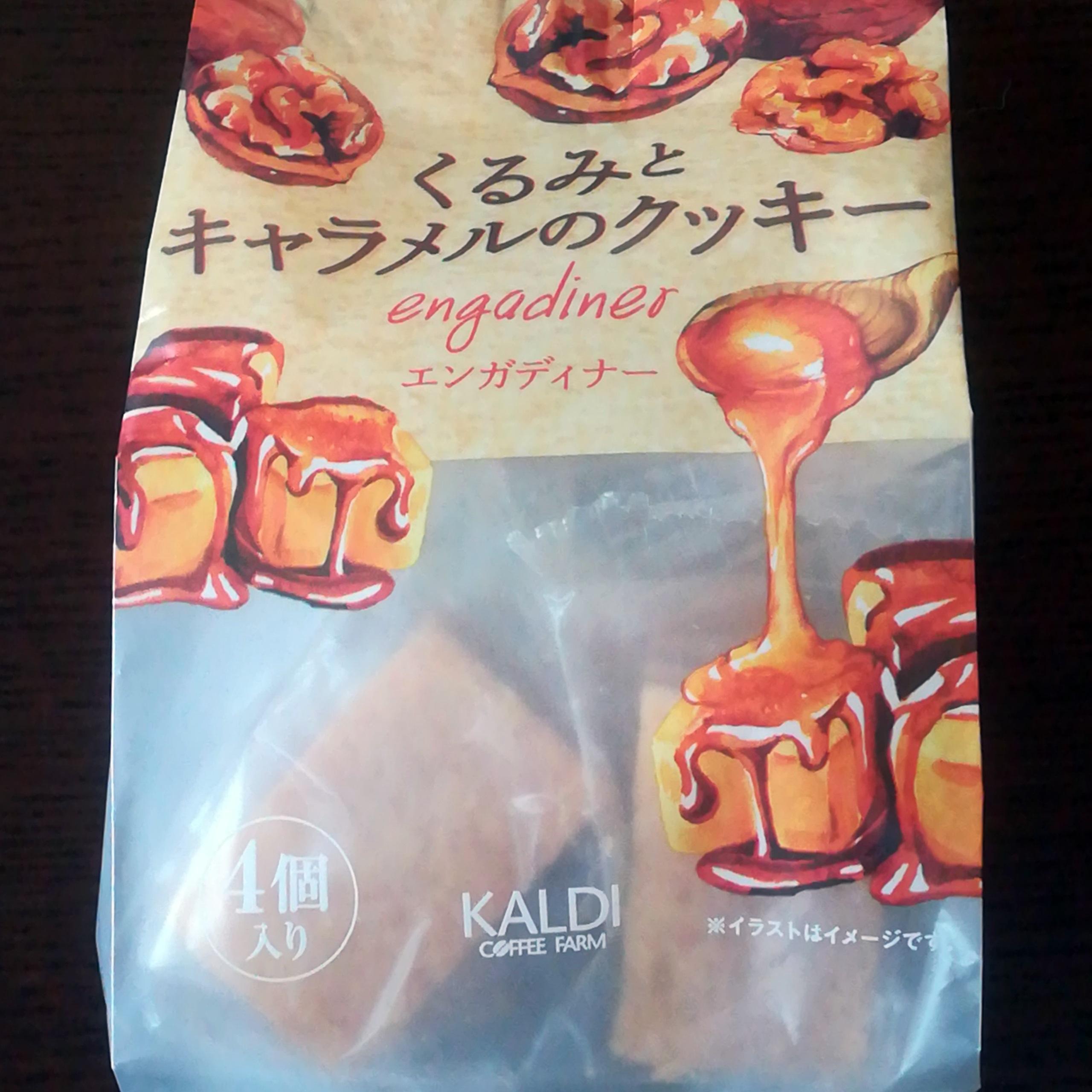Caramel-cookie
