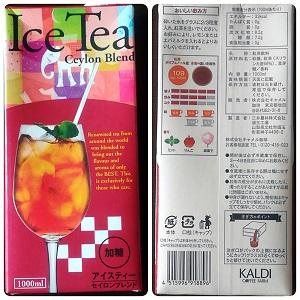 Ice-Tea