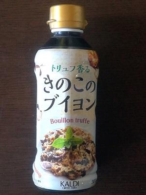 kinoko-bouillon