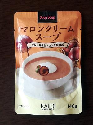 marron-soup